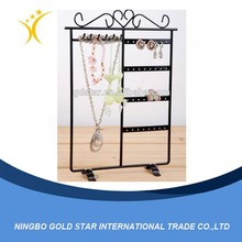 new products fashion mental silver jewelry tree display for 2015