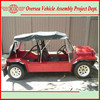 completely new moke type gasoline club car for sale