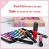 New arrival eyeshadow cosmetic set professional best makeup eyebrow brush
