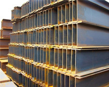 structural steel i beam / I section Bar