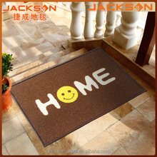 quite popular fashionable design door rugs for home