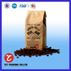 Custom bean bags waterproof kraft paper bag