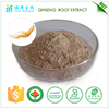 herbal extracts natural product ginsenoside ginseng extract 7% HPLC