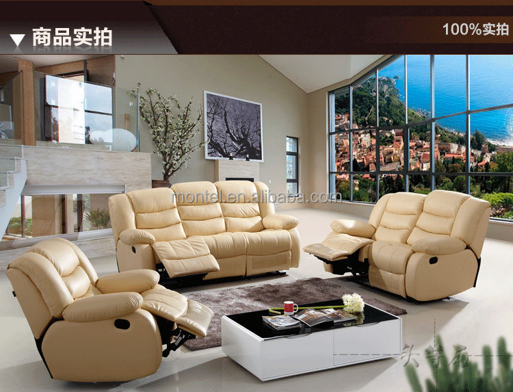 living room electric recliner sofa chair