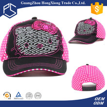 Hong Xiong New promitional curved visor baby girl hat