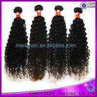 Fabeisheng Newness 7a unprocessed wholesale afro kinky curly,kinky baby curl human hair for braid