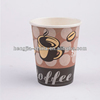 single wall paper cups,hot paper cups, paper cups for coffee