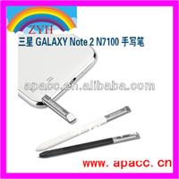 electromagnetic stylus pen for samsung N7100