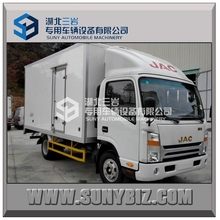 New design JAC refrigerated van trucks cold room truck thermoking refrigerator truck