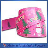 2015 newest popular custom printed gift decorative wholesale ribbon
