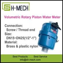 Excellent performance volumetric water meter mechanism