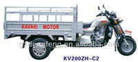 2013 Products Cargo tricycle 150CC&200CC MOTOR KV200ZH-C2 Factory direct sales Three wheel motorcyle