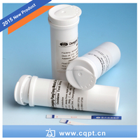 China medical supply for microorganism detction