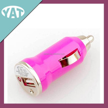 Mini USB Port Colorful Car Charger with Low Price