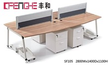 wooden partition office workstation for 4 people SF-105