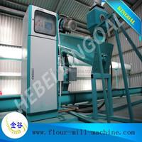 flour mill Saudi Arabia