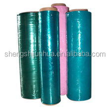 China wholesale plastic colour film