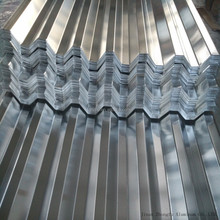 aluminum roofing sheet with priority quality