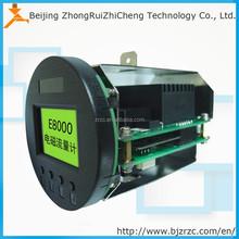 high accuracy smart type water flow meter/electromagnetic flow meter E8000