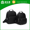 Lightweight Fashion Waterproof Backpack Bag