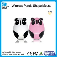 2015 hot wireless electronics cute mouse with lithium battery