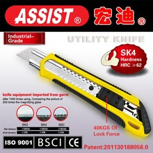 Most popular knife in Asia support OEM of bulk sale safety double utility knife