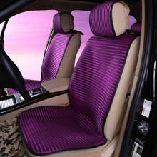 Elastic rainbow car seat back support cushion for Convenient in the mountain road to walk