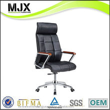 2015 useful office lounge chair
