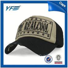 Cap Online Shopping/Baseball Style Caps/Old Style Baseball Caps