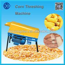 electric corn sheller machine/automatic corn sheller and thresher