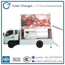 Foton led advertising truck price