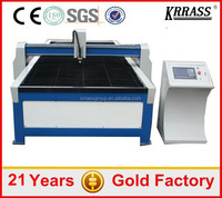 Krrass 1500*3000mm Sheet Metal Plasma Cutting Machine Price, CNC Plasma Cutter Machine made in China
