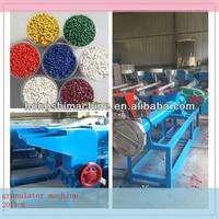 PP PE recycled waste plastic granules making machine