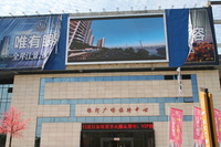 High Definition Advertising LED DISPLAY/SCREEN board TV/Video P10 full colors used Outdoor OEM by Qiangli