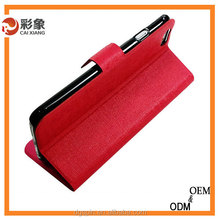 2015 Alibaba trade assurance new product mobile phone cover for nokia e5 leather case