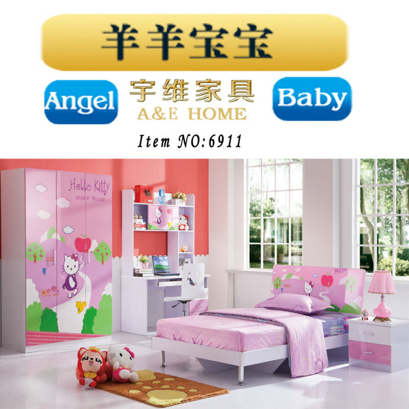 Modern Baby Children Furniture Bedroom Sets Pink Girl