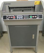 450mm small paper cutter 450VS+ electric paper cutter
