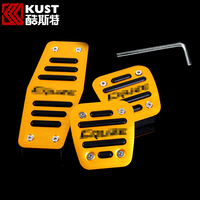 KUST Aluminium Alloy Accelerator Pedal For Cruze 2009 To 2014 Manual Transmission Foot Brake Pedal Cover For Chevrolet