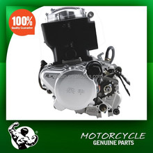 Air Cooled Zongshen Engine 250 cc 4 Stroke