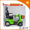 New design portable automatic gas mobility scooter made in china