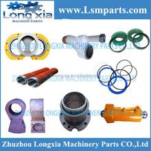 Zoomlion concrete pump accessories and parts