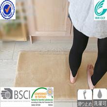 WX CCF BRAND anti-slip 100% polyester kitchen mat
