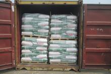 L-Threonine 98.5% feed grade