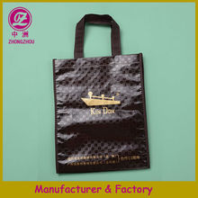 OEM factory supply recycle nonwoven shopping bag for shopping and promotion,good quality fast delivery big size