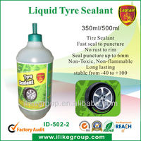 Anti Puncture Liquid( like SLIME)