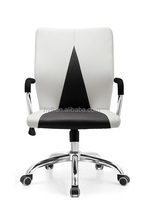 New fashion office chair wood bases