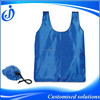 Cheap Promotional Nylon Foldable Shopping Bag