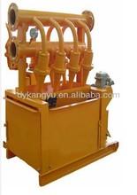 La venta caliente! Yacimiento de fluidos de perforación desilter/barro desilter/desazolve de la máquina