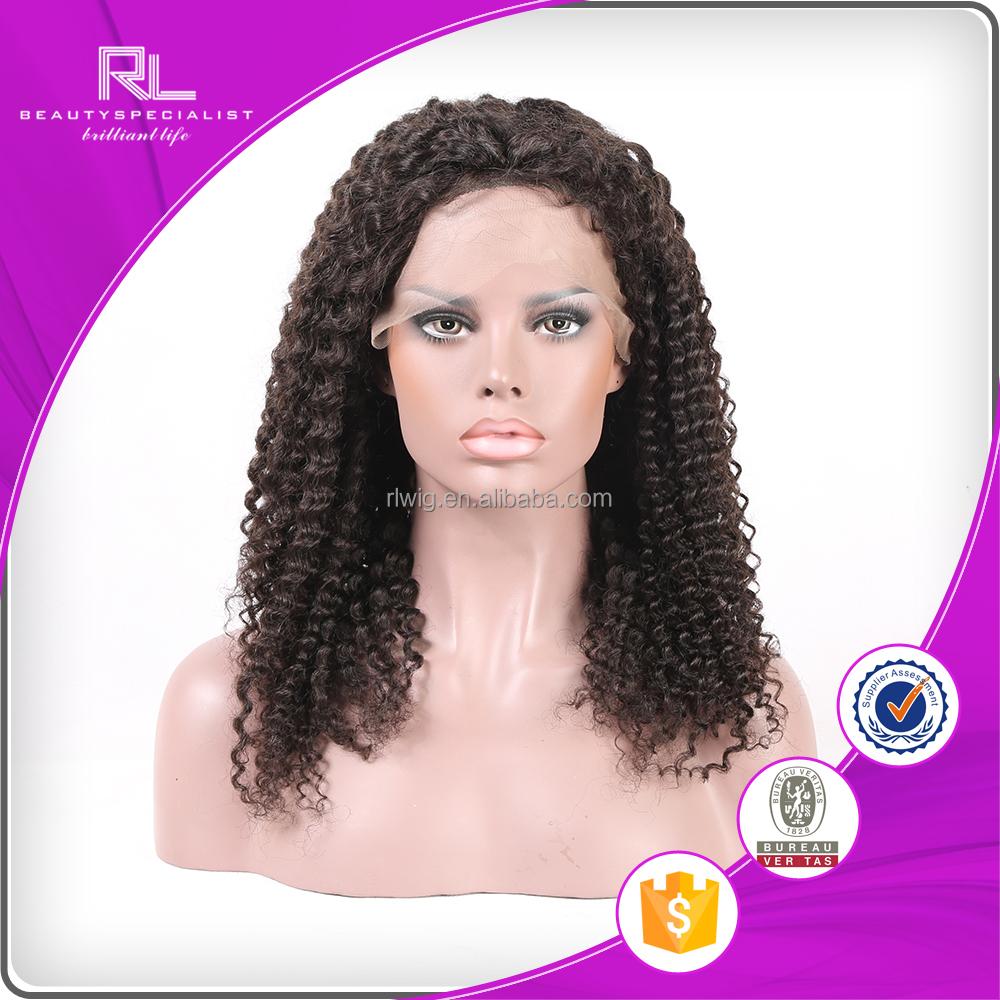 Best wig shops online