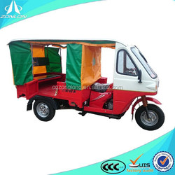 200cc three wheel motorcycle moto taxi with roof